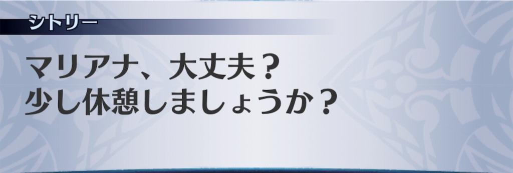 f:id:seisyuu:20190826143843j:plain