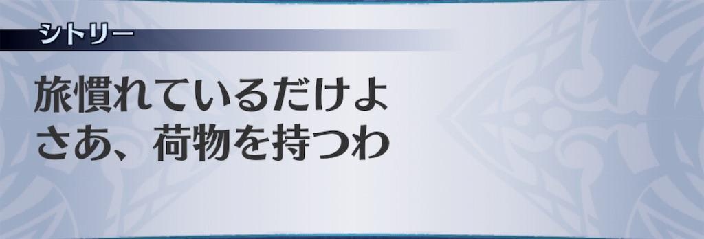 f:id:seisyuu:20190826143958j:plain