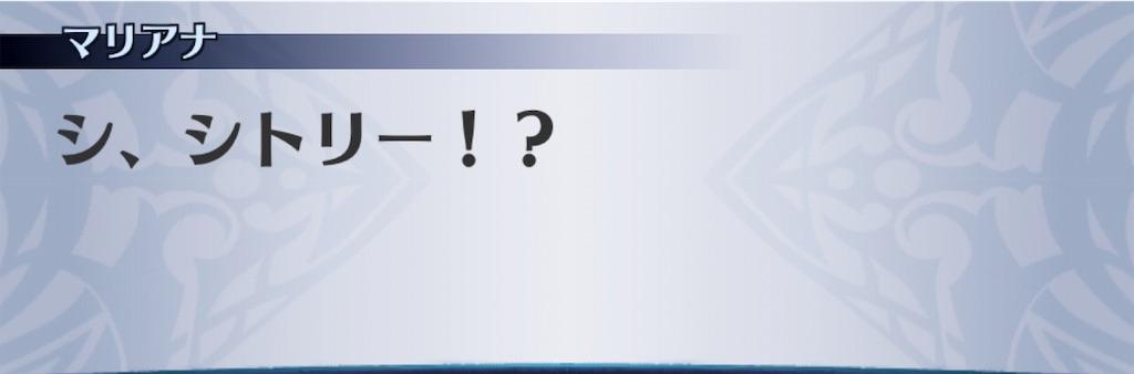 f:id:seisyuu:20190826144500j:plain