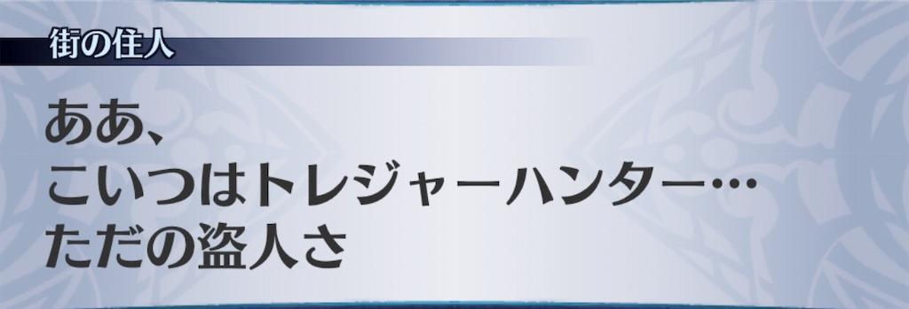 f:id:seisyuu:20190826144551j:plain