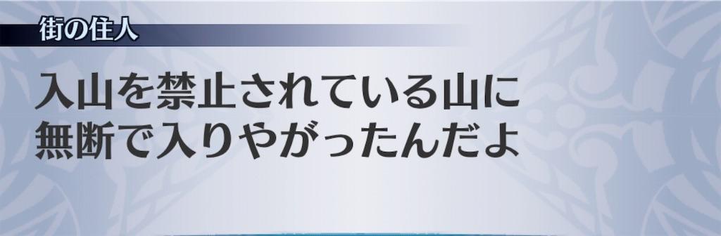 f:id:seisyuu:20190826144556j:plain