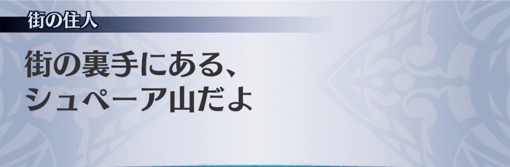 f:id:seisyuu:20190826144703j:plain