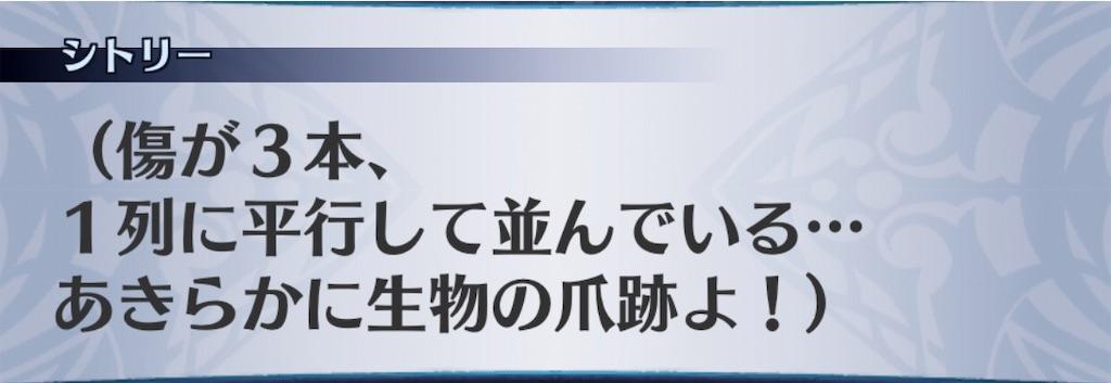 f:id:seisyuu:20190826144833j:plain