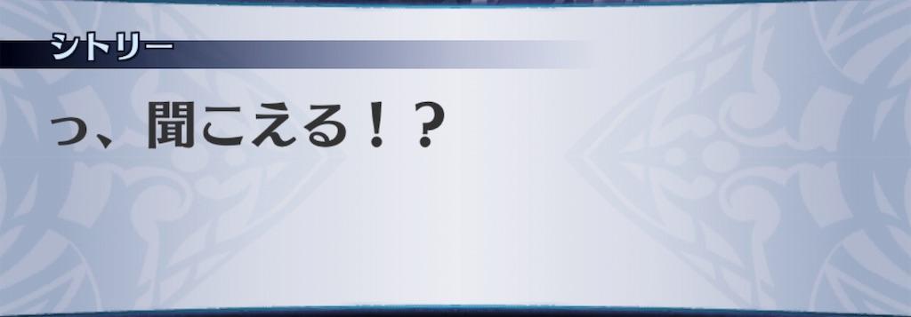 f:id:seisyuu:20190826144934j:plain