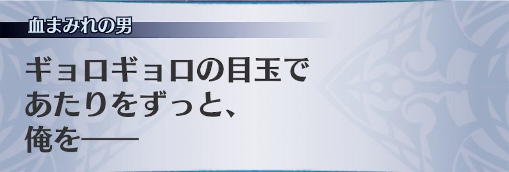 f:id:seisyuu:20190826145221j:plain