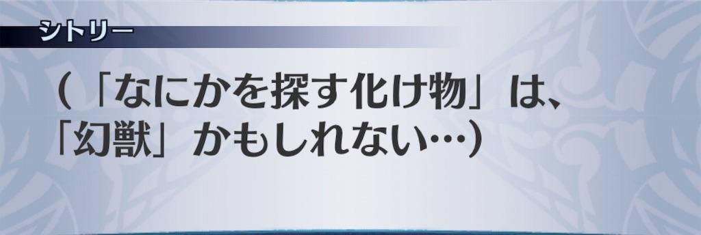 f:id:seisyuu:20190826145235j:plain