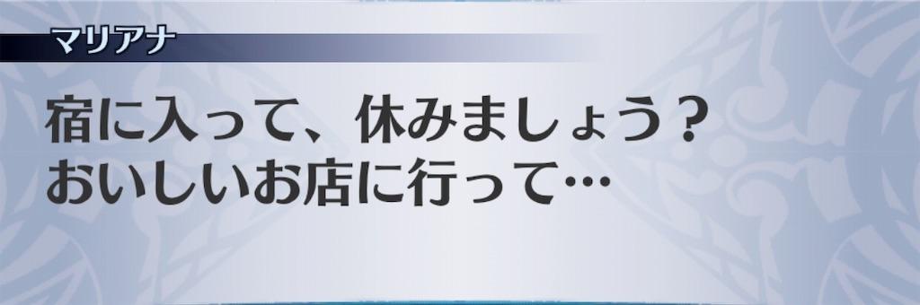 f:id:seisyuu:20190826145338j:plain