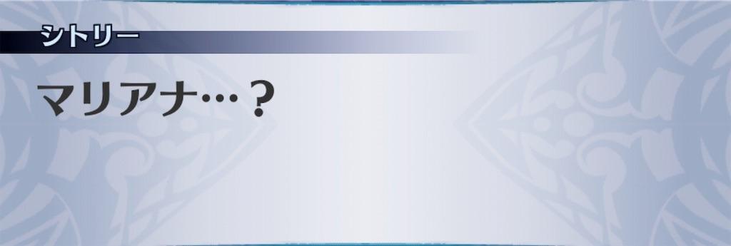 f:id:seisyuu:20190826145508j:plain