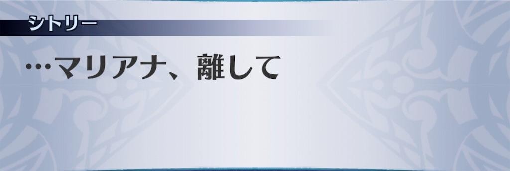 f:id:seisyuu:20190826145627j:plain