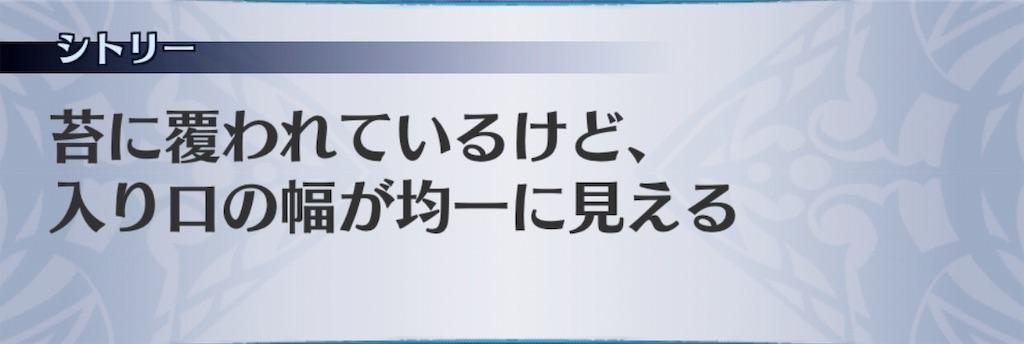 f:id:seisyuu:20190827190258j:plain
