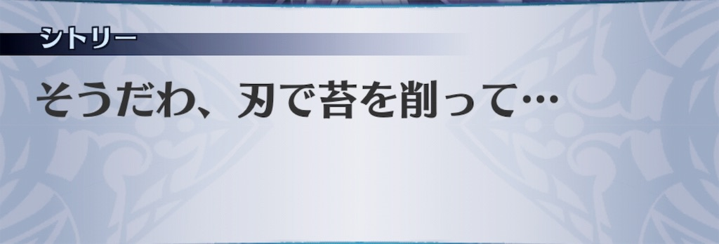 f:id:seisyuu:20190827190303j:plain