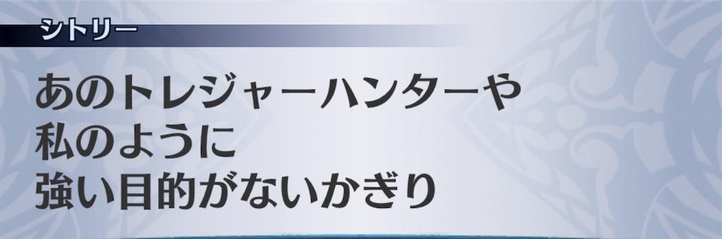 f:id:seisyuu:20190827190751j:plain