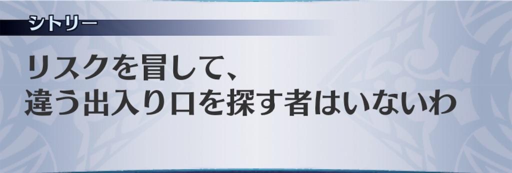 f:id:seisyuu:20190827191105j:plain