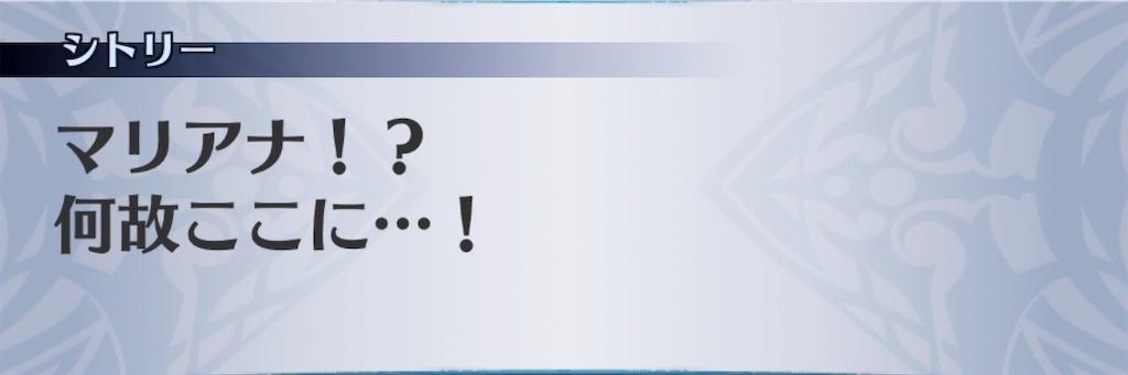 f:id:seisyuu:20190827191348j:plain