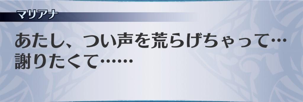 f:id:seisyuu:20190827191428j:plain