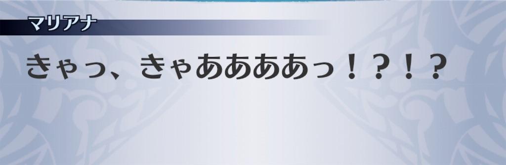 f:id:seisyuu:20190827191644j:plain