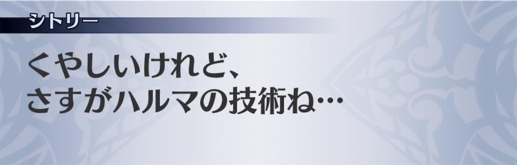 f:id:seisyuu:20190827192658j:plain