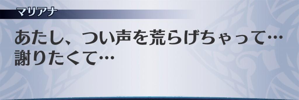 f:id:seisyuu:20190827192917j:plain