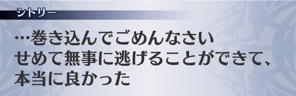 f:id:seisyuu:20190827193020j:plain