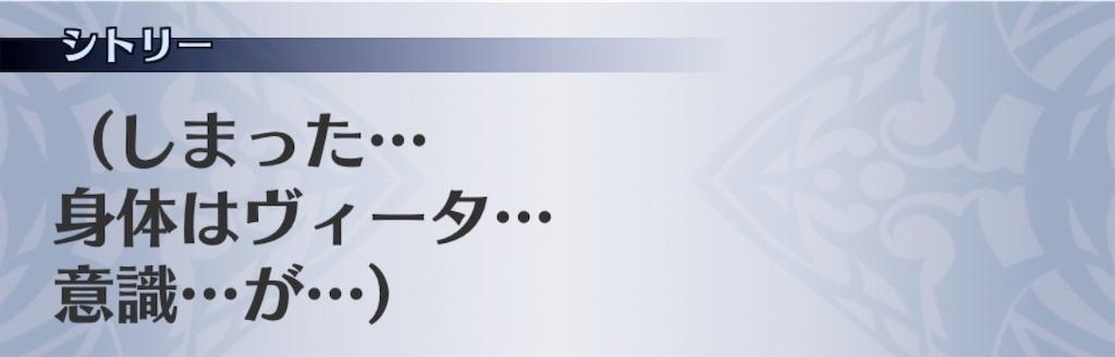 f:id:seisyuu:20190828033040j:plain