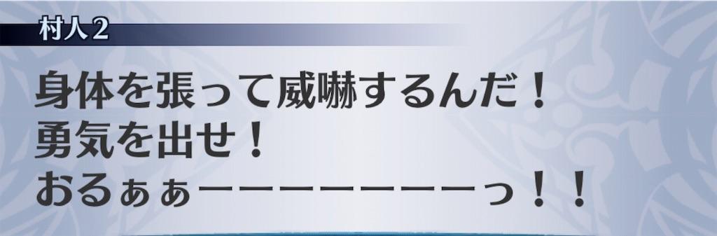 f:id:seisyuu:20190828033148j:plain