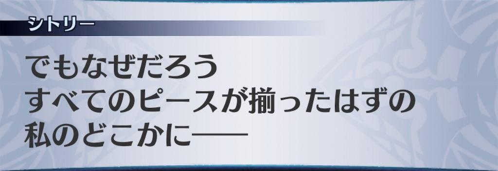 f:id:seisyuu:20190828033509j:plain