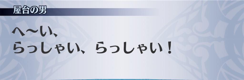 f:id:seisyuu:20190828034614j:plain