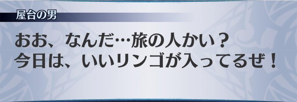 f:id:seisyuu:20190828034626j:plain