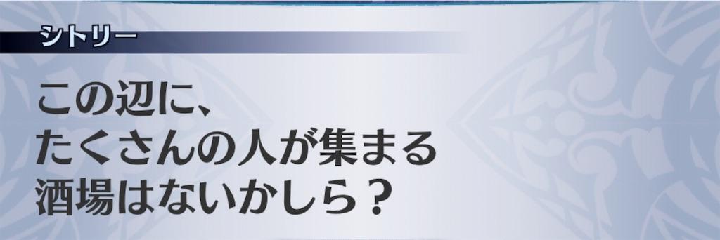 f:id:seisyuu:20190828034809j:plain