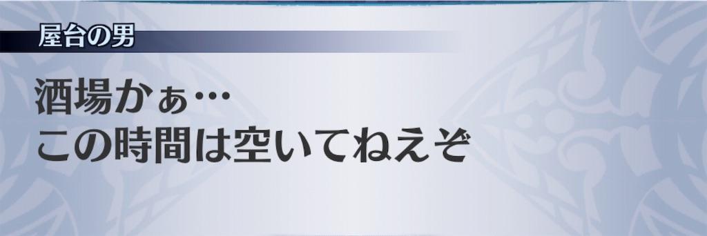 f:id:seisyuu:20190828034815j:plain