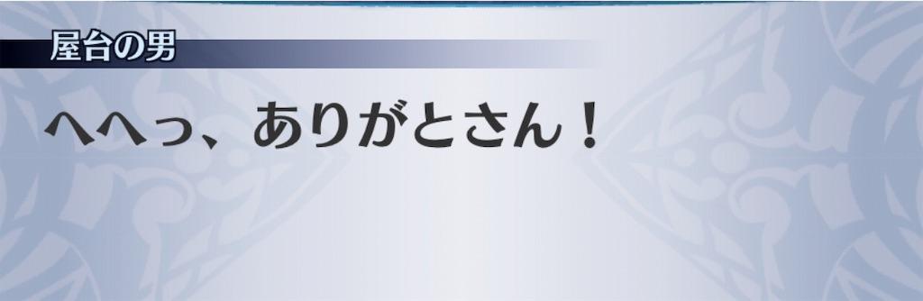 f:id:seisyuu:20190828035101j:plain