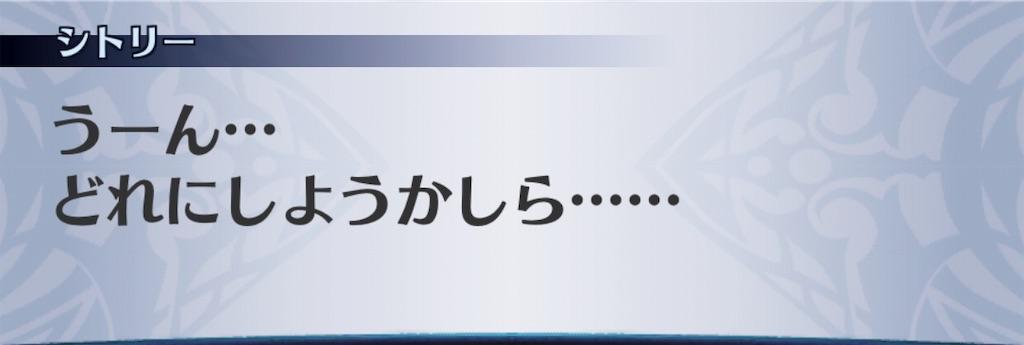 f:id:seisyuu:20190828035302j:plain