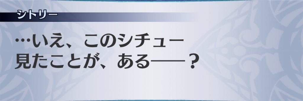 f:id:seisyuu:20190828040251j:plain