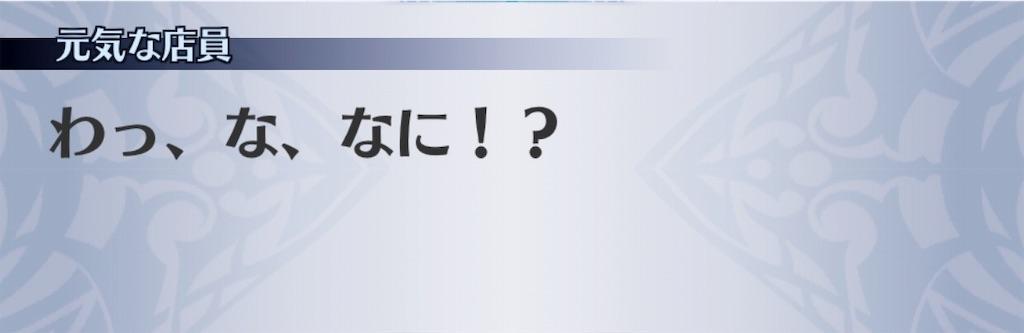 f:id:seisyuu:20190828040515j:plain