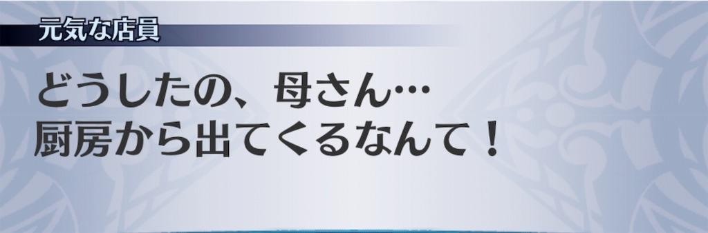 f:id:seisyuu:20190828040527j:plain