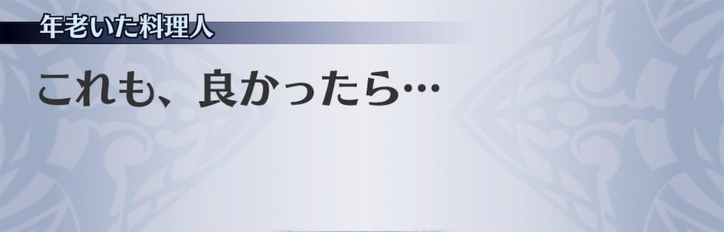 f:id:seisyuu:20190828041120j:plain