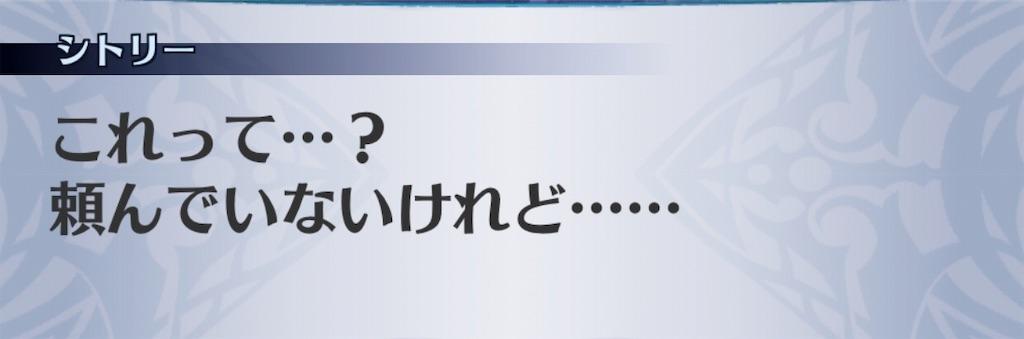 f:id:seisyuu:20190828041148j:plain