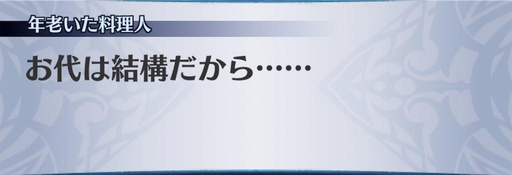 f:id:seisyuu:20190828041423j:plain