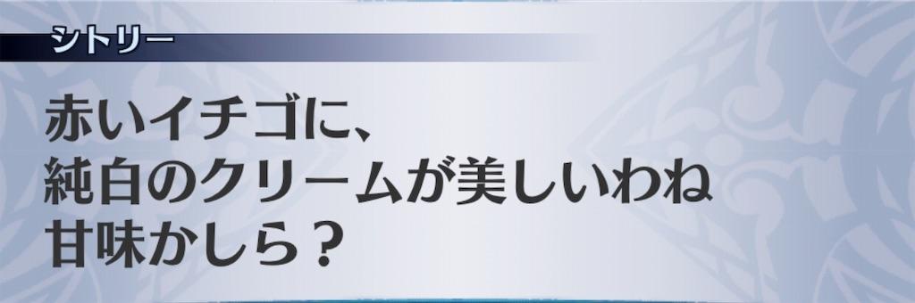 f:id:seisyuu:20190828041454j:plain