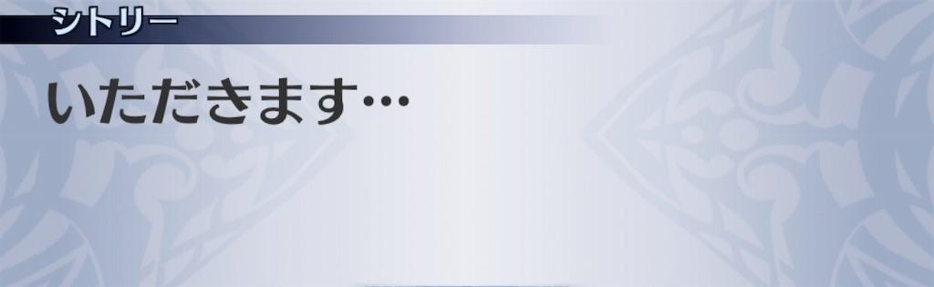 f:id:seisyuu:20190828041532j:plain