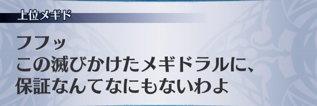 f:id:seisyuu:20190828042103j:plain