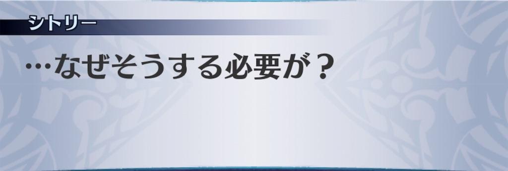 f:id:seisyuu:20190828042517j:plain
