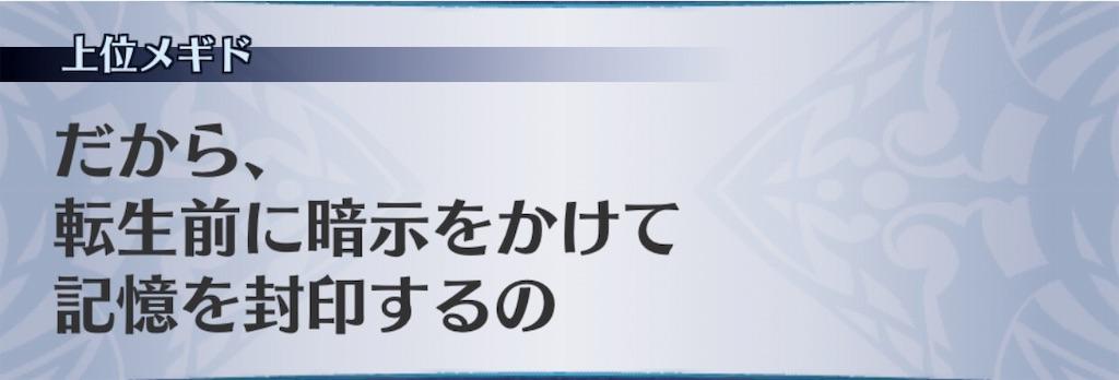 f:id:seisyuu:20190828042627j:plain