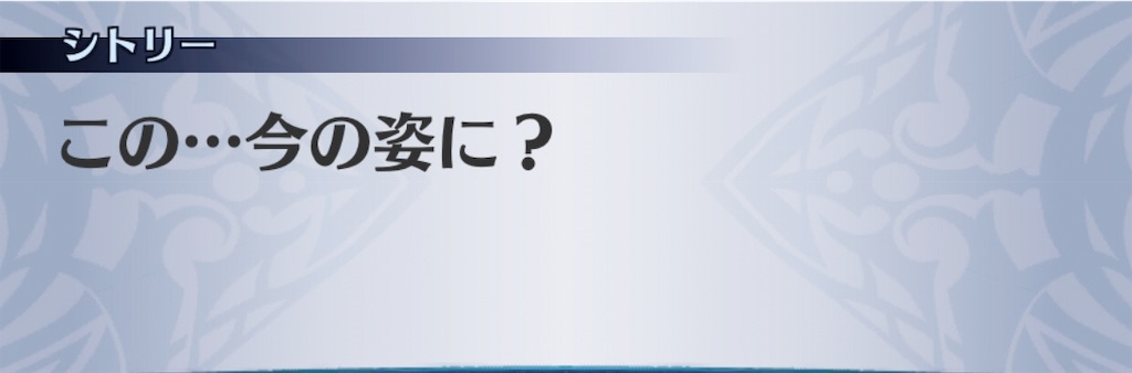 f:id:seisyuu:20190828042734j:plain