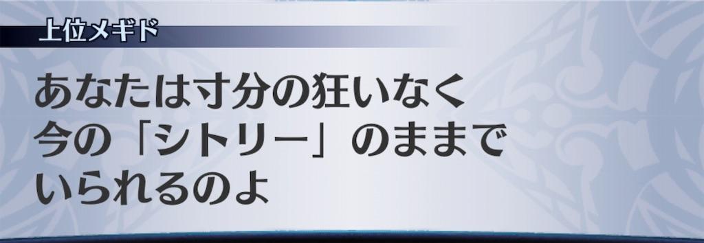 f:id:seisyuu:20190828042855j:plain
