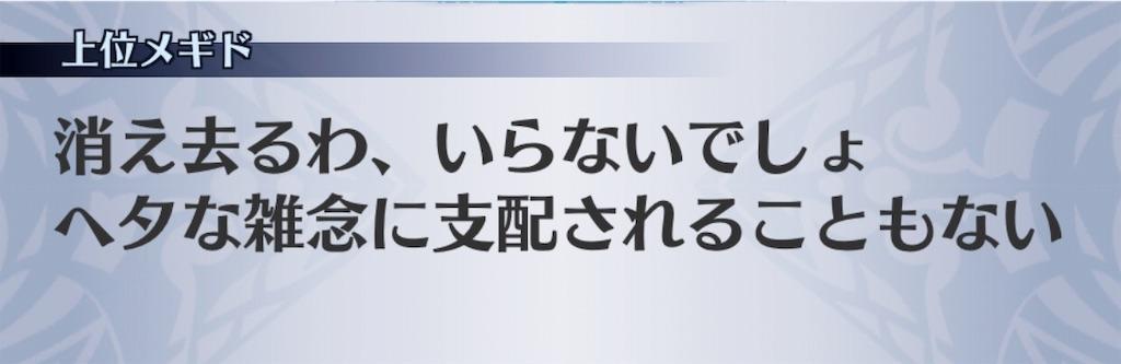f:id:seisyuu:20190828043042j:plain