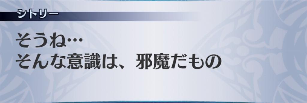 f:id:seisyuu:20190828043053j:plain