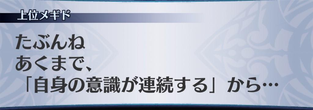 f:id:seisyuu:20190828043136j:plain
