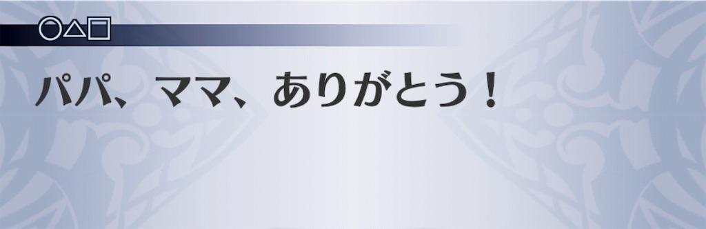 f:id:seisyuu:20190828043339j:plain