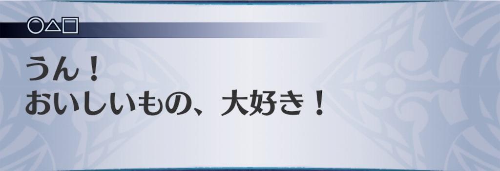 f:id:seisyuu:20190828180145j:plain